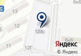 «Гимназия №1 с дошкольным отделением» на Яндекс карте