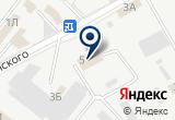 """«ООО """"Железная Мебель""""» на Яндекс карте"""