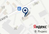 «Агролюкс, торговая компания» на Яндекс карте