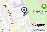 «АТОГАЗ, ООО, производственно-коммерческая фирма» на Яндекс карте