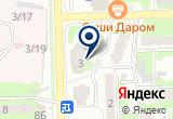 «Стрий, ООО, производственно-коммерческая фирма» на карте