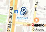 «Юбилейный, универсальный магазин» на Яндекс карте