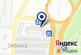 «Амакидс, академия ментальной арифметики» на карте