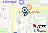 «ФОРСАЖ, автошкола» на Яндекс карте