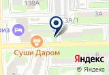 «Мастерская по ремонту обуви и заточке лезвий» на Яндекс карте