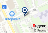 «Аверс, ООО, многопрофильная компания» на Яндекс карте