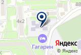 «Средняя общеобразовательная школа №33 им. Н.А. Мордовиной с дошкольным отделением» на карте