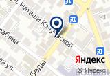 «КАПЛЯ, сельхозцентр» на Яндекс карте