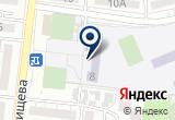 «Средняя общеобразовательная школа №56 им. А.С. Пушкина» на Яндекс карте