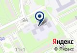«Детский сад №38» на Яндекс карте