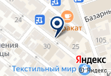 «Трио, торговый центр» на Яндекс карте