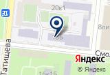 «Колледж строительства и экономики, АГАСУ» на Яндекс карте