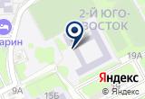 «Средняя общеобразовательная школа №33 им. Н.А. Мордовиной с дошкольным отделением» на Яндекс карте