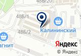 «Калининский, торговый комплекс» на Яндекс карте