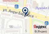 «Астра сплит» на Яндекс карте