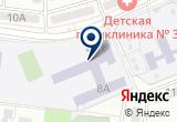 «Средняя общеобразовательная школа №8» на карте