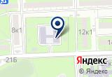 «Детский сад №31» на Яндекс карте