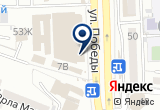 «Амазон, ООО, компания» на Яндекс карте