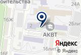 «Астраханский колледж вычислительной техники» на карте
