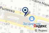 «Магазин товаров для ремонта, ИП Диканева Л.Д.» на карте