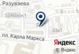 «Детский сад №49» на Яндекс карте