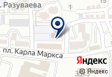 «Детский сад №49» на карте