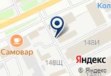 «АРТ-СТЕКЛО, салон-магазин стекла» на карте