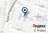 «Ягодка, детский сад №17» на Яндекс карте