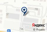 «Рыбтехсервис, ООО, научно-производственное предприятие» на Яндекс карте