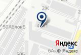 «ИС-КомплектМонтаж, ООО, оптово-розничная фирма» на Яндекс карте