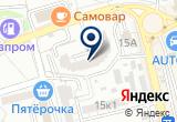 «Колосок, детский развивающий центр» на Яндекс карте