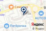 «GERMANPRO, многопрофильная компания» на карте