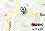 «Milton Street, школа иностранных языков» на Яндекс карте