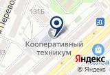 «Радуга, автошкола» на Яндекс карте