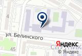 «Средняя общеобразовательная школа №12» на Яндекс карте