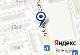 «Солнечный город, торговая фирма» на Яндекс карте