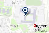 «Средняя общеобразовательная школа №40» на Яндекс карте