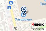 «Швейный мир, сеть магазинов» на карте