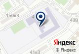 «Средняя общеобразовательная школа №49» на Яндекс карте