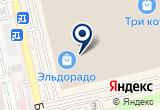 «GERMAN-PRO, мастерская по заточке инструментов для парикмахерских» на Яндекс карте