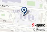 «Детский сад №8» на Яндекс карте