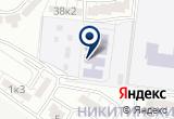 «Цветик-Семицветик, детский сад №7» на Яндекс карте