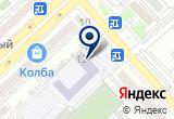 «Средняя общеобразовательная школа №4 им. Т.Г. Шевченко» на карте