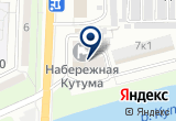 «Совершенство, учебный центр-студия» на Яндекс карте