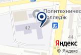 «Астраханский государственный политехнический колледж» на карте