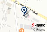 «Автошкола» на Яндекс карте