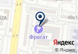 «Школа английского языка Вильяма Рейли» на Яндекс карте