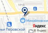 «Дэу Энертек, торгово-монтажная фирма» на Яндекс карте
