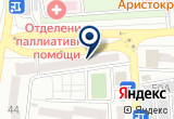 «ЭлиТ, автошкола» на Яндекс карте