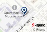 «Серебряное копытце, детский сад №81» на карте